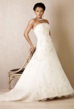 moon-annais-bridal